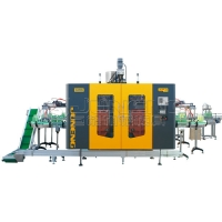Height end blow molding machine